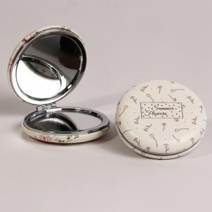 آینه جیبی mirror14