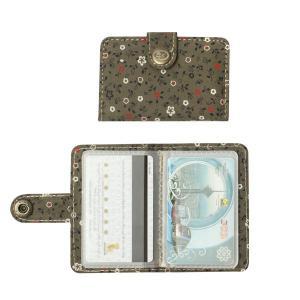 جاکارتی دکمه دار با جلد پارچه ای jc08