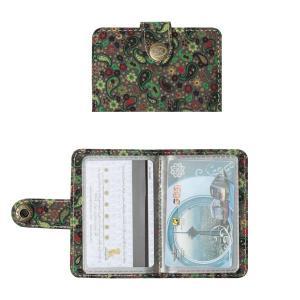 جاکارتی دکمه دار با جلد پارچه ای jc34