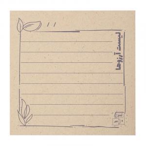 کاغذ یادداشت پلنرساز 16