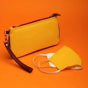 کیف تخت + ماسک زرد