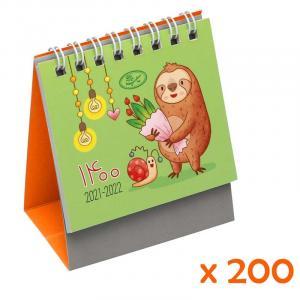 تقویم رومیزی فانتزی و کوچک 1400 مدل تیمبو (بسته 200 عددی)