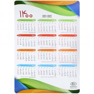 تقویم دیواری سال 1400
