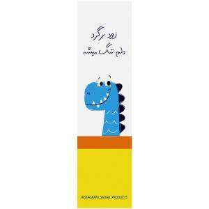 نشانگر کتاب سحر (بوکمارک) bookm21