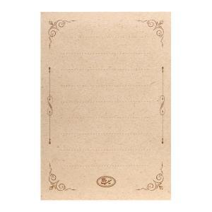 کاغذ یادداشت N710