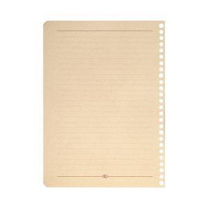 کاغذ کلاسور 26 حلقه نخودی خط دار بسته 80 برگی