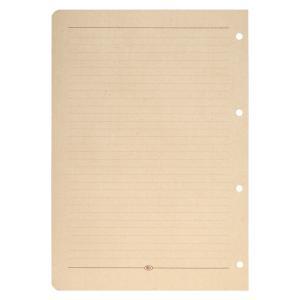 کاغذ کلاسور 4 حلقه نخودی خط دار بسته 80 برگی