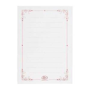 کاغذ یادداشت تحریر N1410w