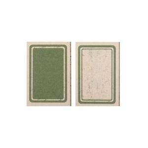 کاغذ یادداشت پلنرساز جمع و جور طرح کادر سبز بسته 2 عددی