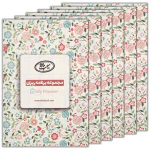 مجموعه برنامه ریزی (پلنر) 2 - کاغذ سفید بسته 6 عددی