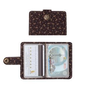 جاکارتی دکمه دار با جلد پارچه ای jc10