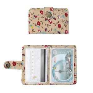 جاکارتی دکمه دار با جلد پارچه ای jc40