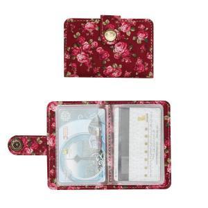جاکارتی دکمه دار با جلد پارچه ای jc46