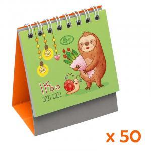 تقویم رومیزی فانتزی و کوچک 1400 مدل تیمبو (بسته 50 عددی)