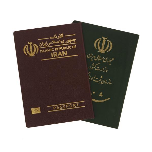 جلد شناسنامه و گذرنامه دکمه دار jsh34