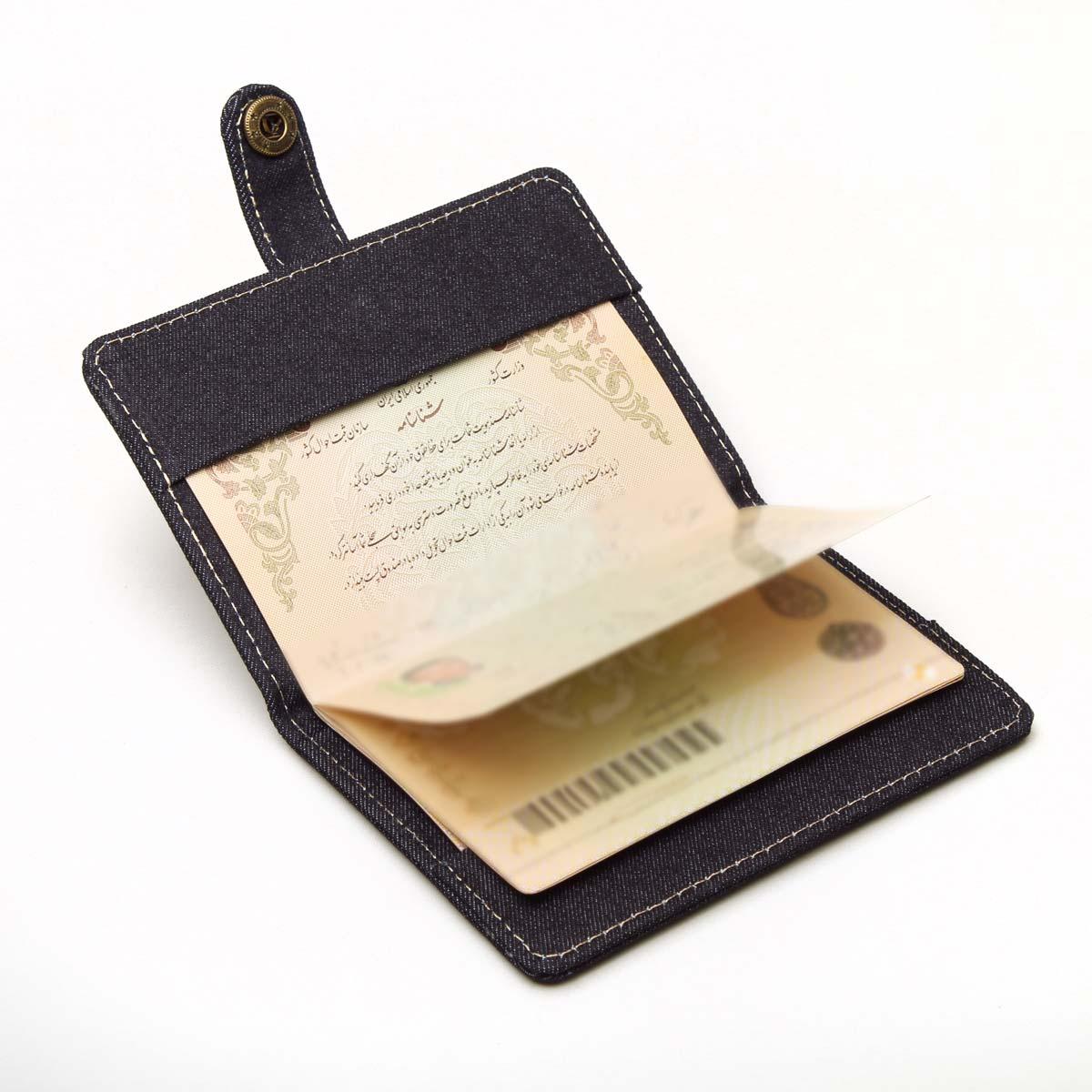 جلد شناسنامه و گذرنامه دکمه دار jsh40