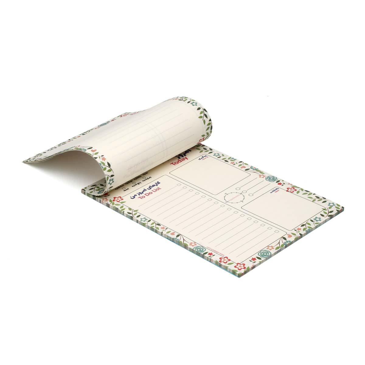 مجموعه برنامه ریزی (پلنر) 2 - کاغذ سفید